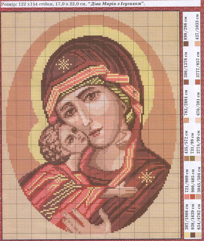 Вышивка бисером схемы иконы, Канва с нанесенным рисунком для вышивки икон бисером представленная в данном...